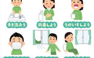 熊本県まん延防止等重点措置が出されて1週間が経過しました。